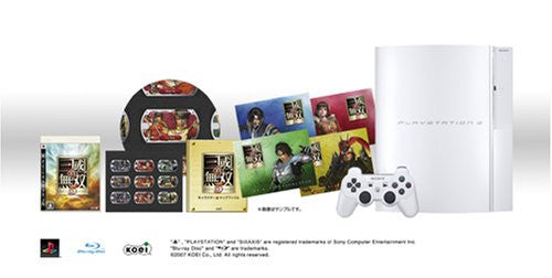 Image 1 for Shin Sangoku Musou 5 (w/ PlayStation3 Console 40GB Ceramic White)