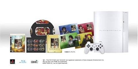 Image for Shin Sangoku Musou 5 (w/ PlayStation3 Console 40GB Ceramic White)