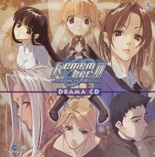 Image for Remember11 -the age of infinity- Drama CD