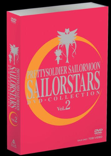 Image 2 for Sailor Moon Sailor Stars DVD Collection Vol.2 [Limited Pressing]