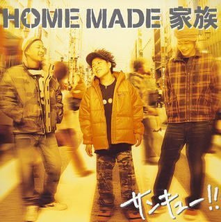 Thank You!! / HOME MADE Kazoku