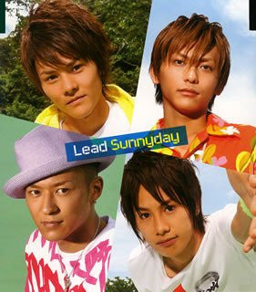 Image for Sunnyday / Lead