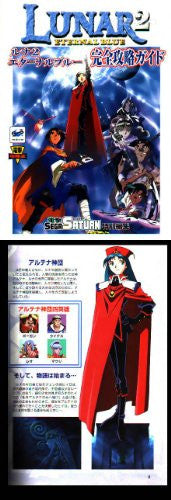Image 1 for Lunar 2 Eternal Blue Complete Capture Guide Book / Ss