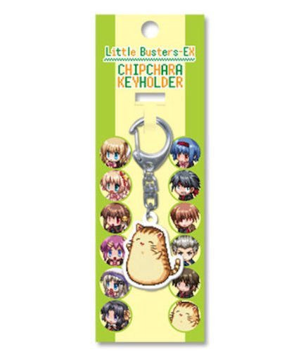 Image 1 for Little Busters! - Doruji - Keyholder - Chip Chara (Toy's Planning)