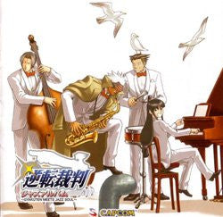 Image 1 for Gyakuten Saiban Jazz Album ~Gyakuten Meets Jazz Soul~