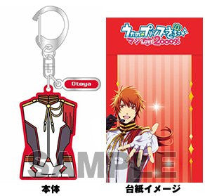 Image 3 for Uta no☆Prince-sama♪ - Maji Love 2000% - Ittoki Otoya - Keyholder - Costume ver. (Broccoli)