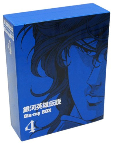Image 1 for Legend Of Galactic Heroes / Ginga Eiyu Densetsu Blu-ray Box 4