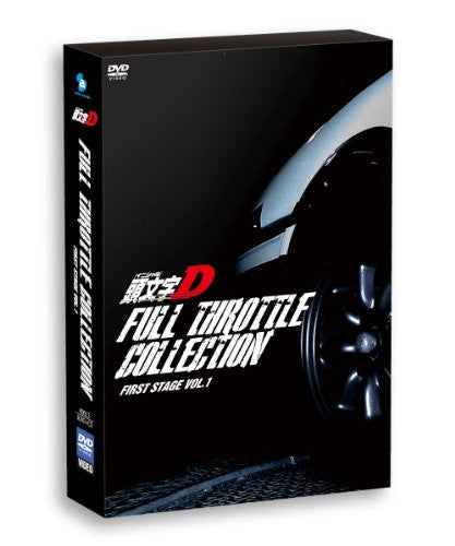 Image 2 for Initial D Full Throttle Collection - First Stage Vol.1 [3DVD+CD]