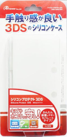 Image for Silicon Protect 3DS (White)