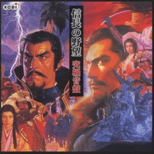 Image 1 for Nobunaga's Ambition Ultimate Collection