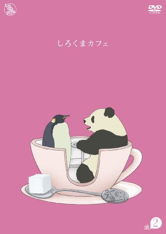 Image for Shirokuma Cafe Cafe.2