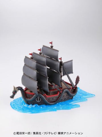 Image for One Piece - One Piece Grand Ship Collection - Dragon's Ship (Bandai)