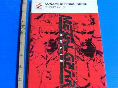 Image for Metal Gear Solid Perfect Guide Book (Konami Official Guide Perfect ) Ps