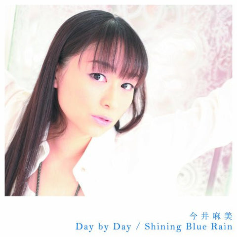Image for Day by Day / Shining Blue Rain