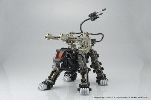 Image 3 for Zoids - RZ-007 Shield Liger - DCS-J (Yamato)
