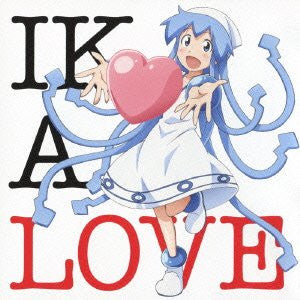 Image for IKA LOVE