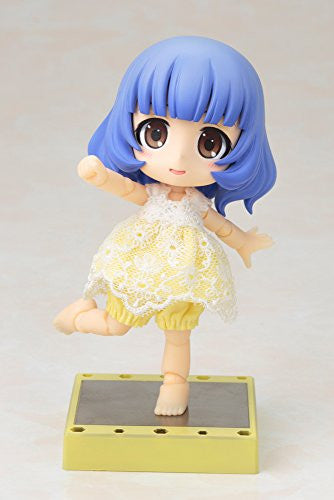 Image 5 for Cu-Poche - Cu-Poche Friends - Belle (Kotobukiya)