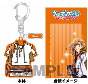 Image 3 for Uta no☆Prince-sama♪ - Maji Love 2000% - Jinguuji Ren - Keyholder - Costume ver. (Broccoli)
