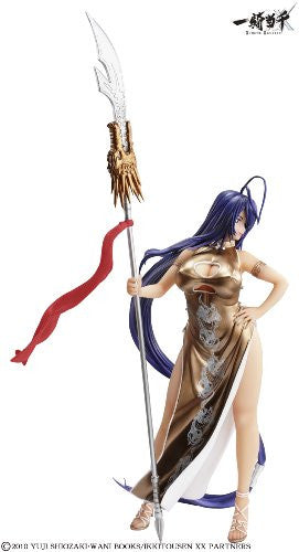 Image 5 for Ikki Tousen Xtreme Xecutor - Kan'u Unchou - 1/4.5 - Chinese Dress Gold Ver. (A+)