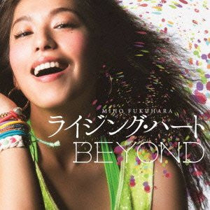 Image 1 for Rising Heart/BEYOND / Miho Fukuhara