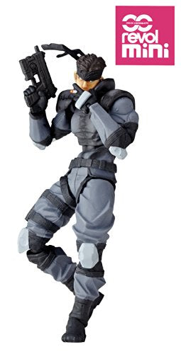 Image 6 for Metal Gear Solid - Solid Snake - Revolmini rm-001 - Revoltech (Kaiyodo)