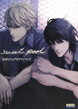 Image for Sweet Pool   Official Visual Fan Book