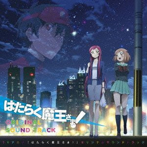 Image 1 for HATARAKU MAOU-SAMA! ORIGINAL SOUND TRACK
