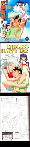 Tenchi Muyo! The Movie Manatsu No Eve Collection Illustration Art Book