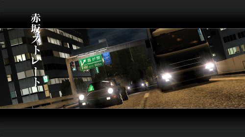Image 5 for Wangan Midnight (PlayStation3 the Best)
