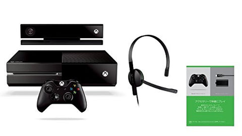 Image for Xbox One + Kinect (7UV-00103)