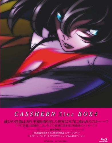 Image 1 for Casshern Sins Blu-ray Box 4