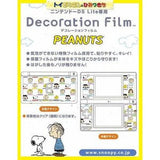 Thumbnail 2 for Decoration Film Peanuts (Monogram)