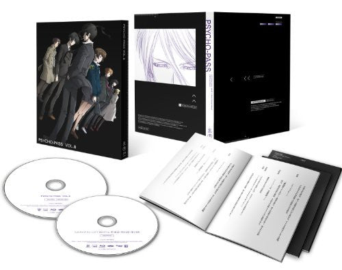 Image 2 for Psycho-pass Vol.8