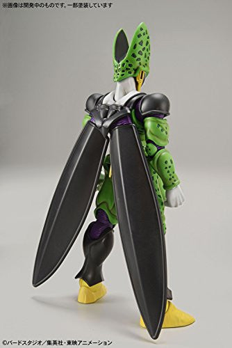 Image 12 for Dragon Ball Z - Perfect Cell - Figure-rise Standard (Bandai)