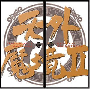 Image 1 for Tengai Makyou II Manji Maru Original Soundtrack