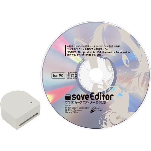 Image 6 for Cyber Save Editor for 3DS