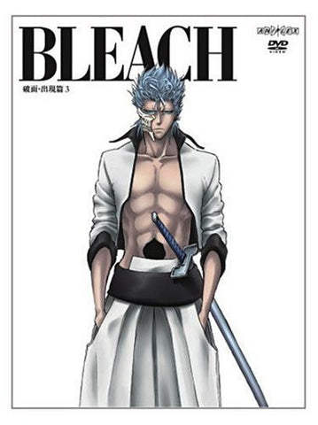 Image for Bleach Arankal Shutsugen Hen 3
