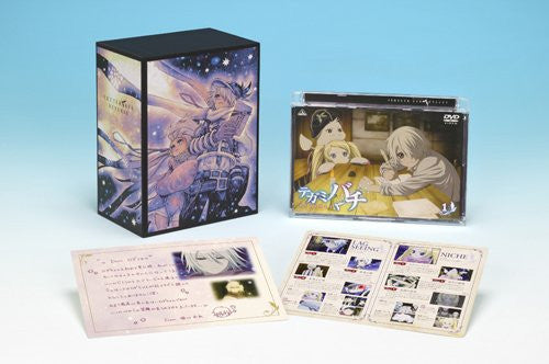 Image 3 for Tegami Bachi Reverse 1 [Limited Edition]