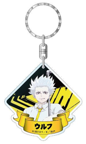 Blood Lad - Wolf - Keyholder (Contents Seed)