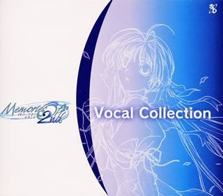 Image for Memories Off 2nd Vocal Collection + Alpha!!