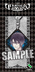Image 2 for Diabolik Lovers - Sakamaki Reiji - Keyholder (Broccoli)