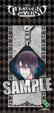 Thumbnail 2 for Diabolik Lovers - Sakamaki Reiji - Keyholder (Broccoli)