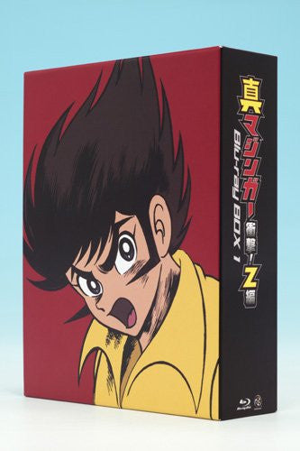 Image 3 for Shin Mazinger Shougeki! Z Hen Box Vol.1 [Limited Pressing]