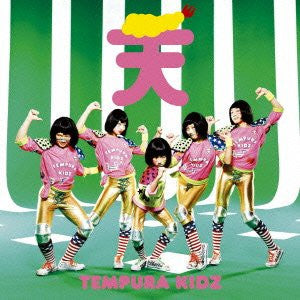 Image 1 for ONE STEP / TEMPURA KIDZ [Limited Edition]