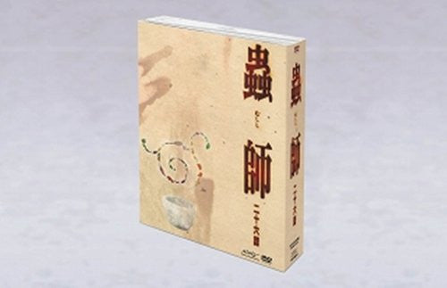 Image 3 for Mushishi 26 Tan DVD Complete Box