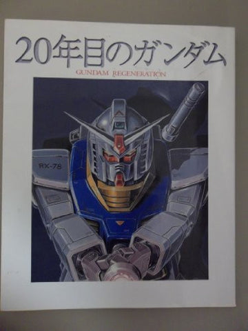 "Image for Gundam Regeneration ""20 Nenme No Gundam"" Memorial Book"