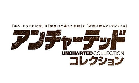 Image for Uncharted Collection