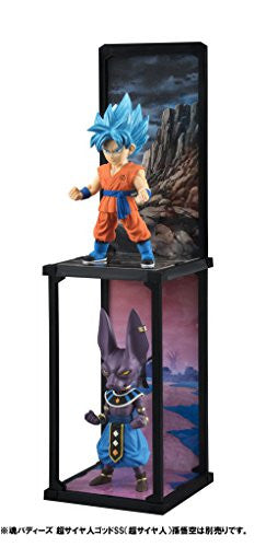 Image 3 for Dragon Ball Super - Beerus - Tamashii Buddies (Bandai)