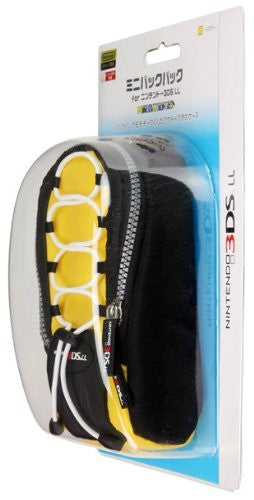Image 4 for Mini Backpack for 3DS LL (Yellow)