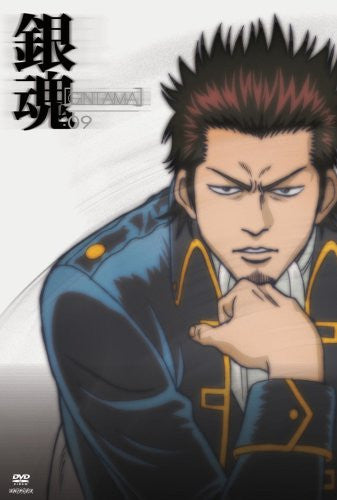 Image 1 for Gintama 09